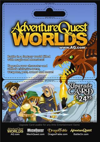 Artix email aqworlds